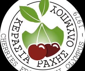EU Orchards of Taste pour la promotion des fruits et légumes frais dans les pays tiers – Malaisie, Singapour, Indonésie et Corée du Sud.