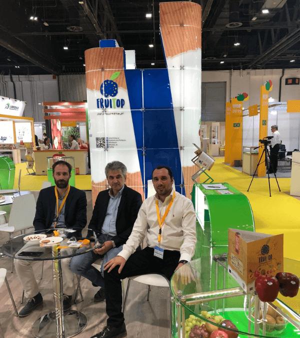 «Действия по информированию и продвижению фруктов в Саудовской Аравии и в Объеденённых Арабских Имиратах» (FRUITOP 2019-2020-2021)